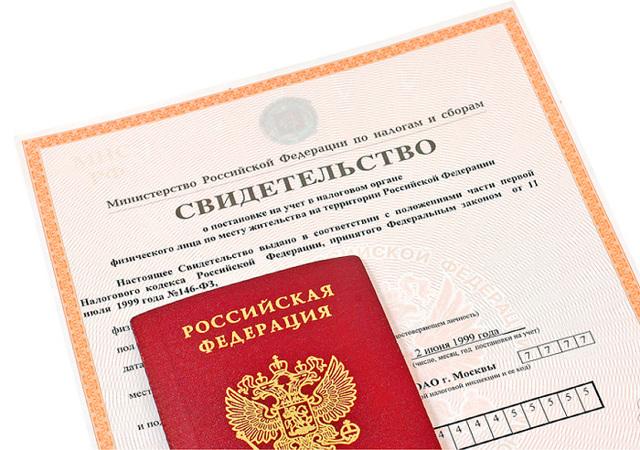 Как узнать ИНН по СНИЛС в 2020 году - физического лица, по фамилии без паспорта, через интернет, можно