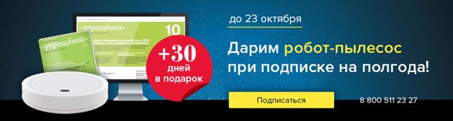 Учебный отпуск в 2020 году - Трудовой кодекс статья 173 176 ТК РФ, оплата и оформление, заявление