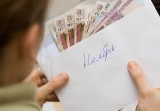 Подача искового заявления на алименты через Госуслуги в 2020 году - инструкция, можно ли, находясь в браке