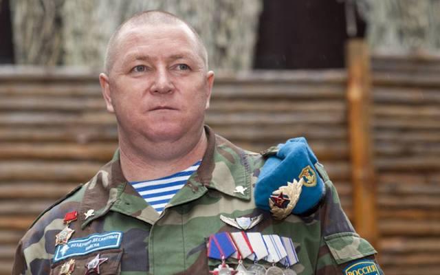 Новые льготы ветеранам боевых действий (БД) в 2020 году