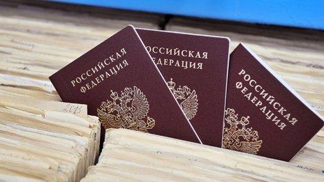 Лицо без гражданства (апатрид) в 2020 году - что это такое, человек, работа в Москве, не имеющее