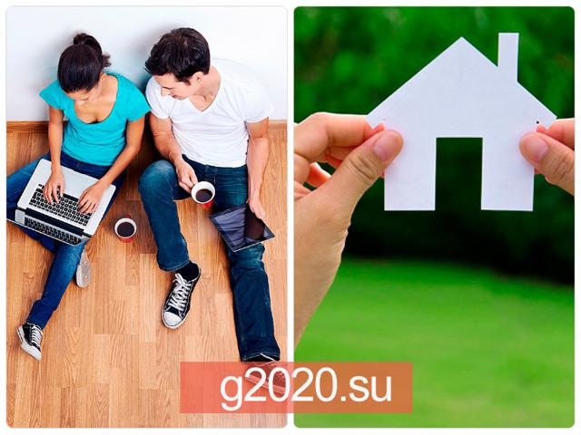 Субсидии на ипотеку при рождении ребенка в 2020 году - что это такое, закон, погашение, первого, второго