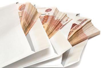 Максимальное пособие по безработице в 2020 году - размер от чего зависит, минимальный, Москве