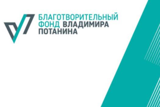 Стипендия аспирантам в 2020 году - президента РФ, правительства, платят ли летом, размер, социальная