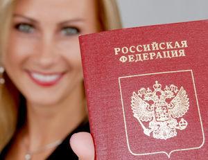 Если есть вид на жительство дети могут получать гражданство