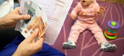 Прожиточный минимум на человека в 2020 году - на мать и ребенка, Москва, сумма