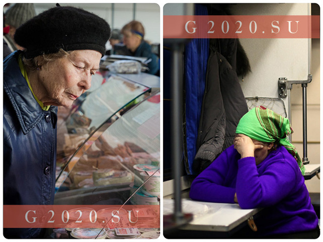 Повышение пенсионного возраста в России в 2020 году - последние новости, какие планируются