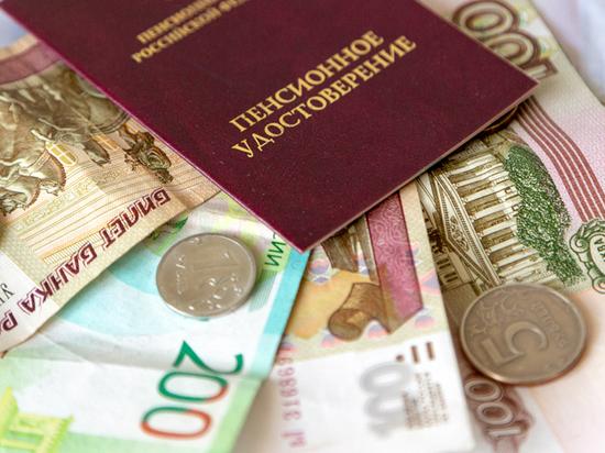Пенсия госслужащих в России с 1 января 2020 года - что это такое, закон, расчет, размер