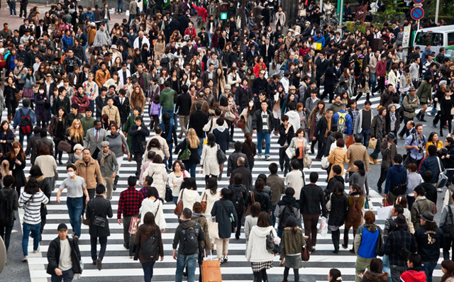 Виды миграции населения в России в 2020 году