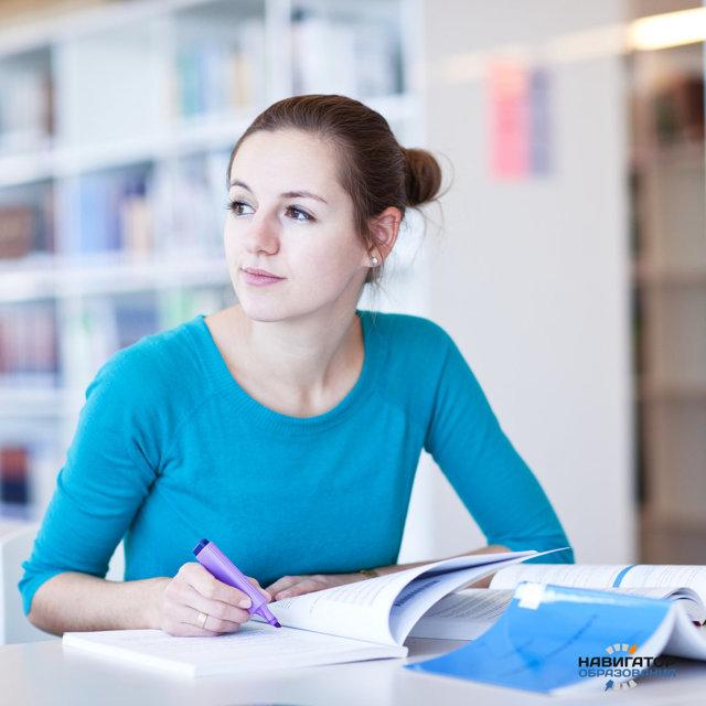 Как предоставляется академический отпуск студентам в 2020 году - по семейным обстоятельствам, сроком