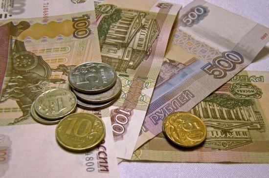 Прожиточный минимум в России в 2020 году - сколько, на человека, размер, какой сейчас