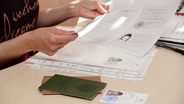Гражданство Кыргызстана в 2020 году