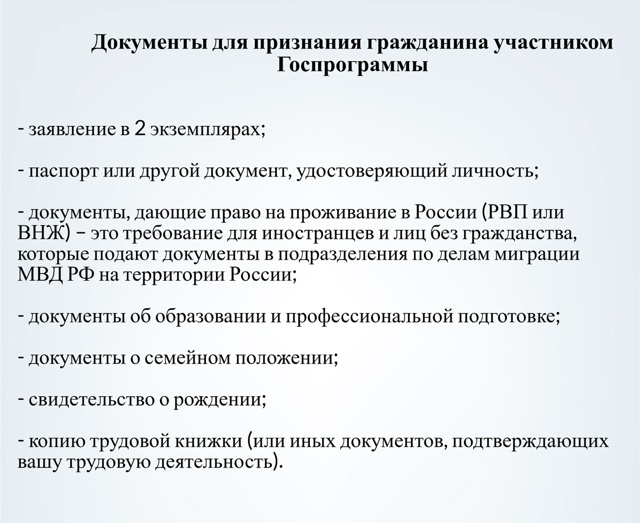 Полис дмс для физических лиц цена пермь