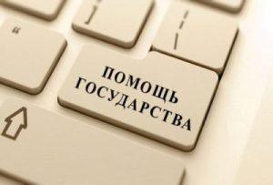 Улучшение жилищных условий молодым семьям в 2020 году - программа, Москва, сертификат, СПб