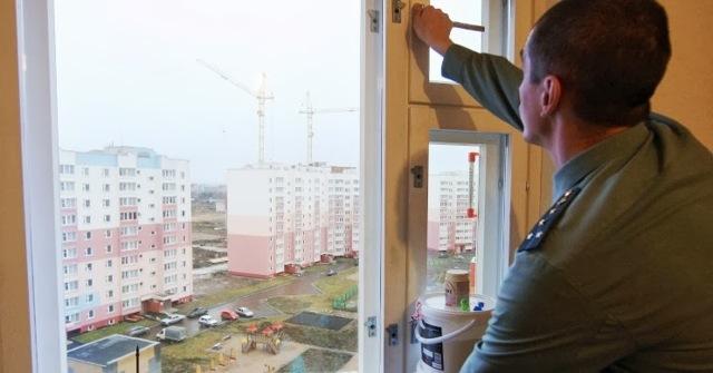жилищная субсидия мо рф
