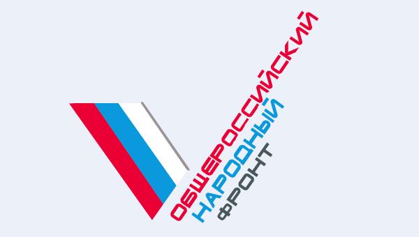 Стипендия студентов в 2020 году - размер, социальная малоимущим, какая университете, России, правительства РФ