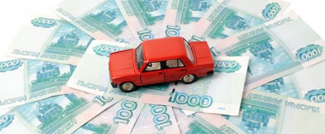 Льготы пенсионерам по транспортному налогу в 2020 году - какие, имеют, уплате, средство, оплате, оформить
