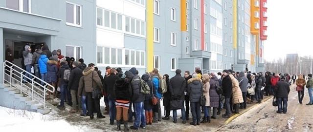 Как узнать свою очередь на квартиру в 2020 году - СПб онлайн, Москве, сироте, служебное жилье
