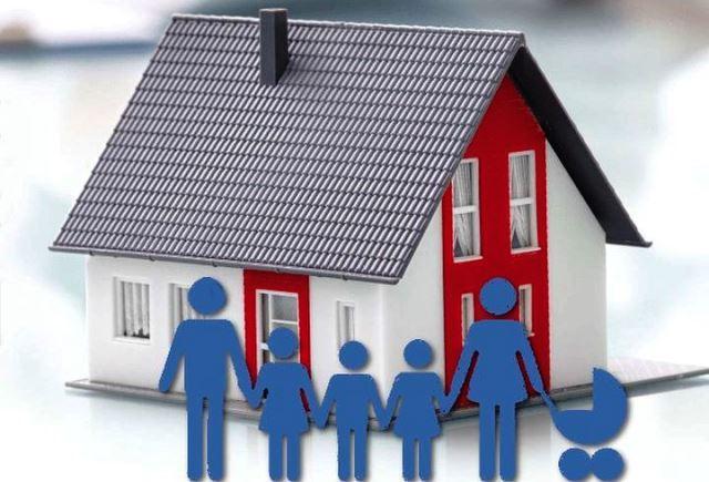 Новый закон о жилье многодетным семьям (МС)в 2020 году - что это такое