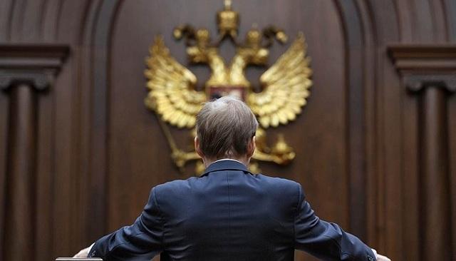 Требования к жалобе в Конституционный суд РФ в 2020 году - образец, скачать