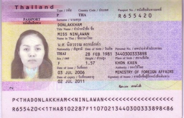 Гражданство Таиланда в 2020 году - для россиян, как получить, по рождению