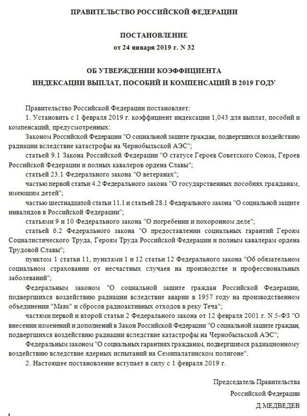 закон о разводе 2020 россия