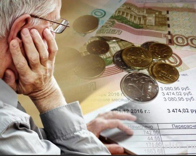 Субсидия для малоимущих по квартплате в 2020 году - онлайн, через интернет