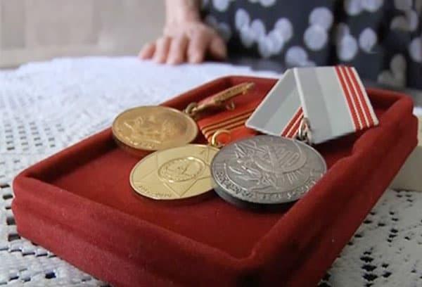 ЕДВ ветеранам труда (ежемесячные денежные выплаты) в 2020 году - в Москве
