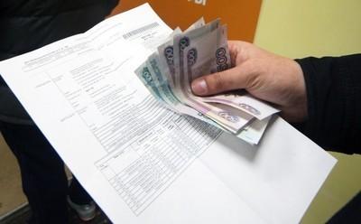 Субсидии на капитальный ремонт в 2020 году - предоставление, многоквартирных домов, для пенсионеров