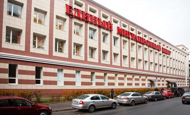 Проверить готовность гражданства РФ на сайте УФМС в 2020 году - паспорт, как подлинность, РВП ВНЖ официальный сайт