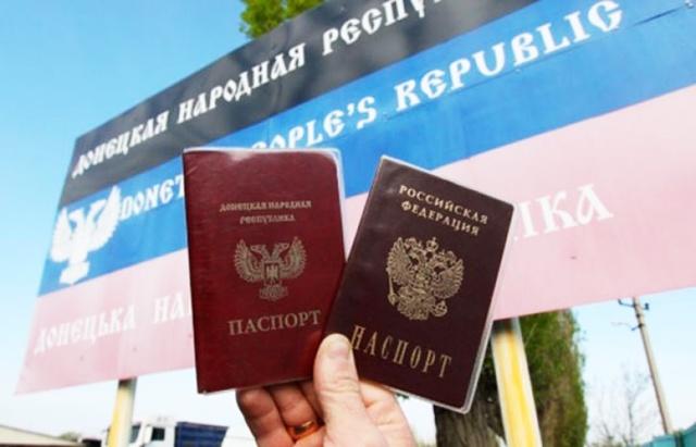 Получение гражданства РФ в упрощенном порядке в 2020 году - для русскоязычных, как носитель, для украинцев