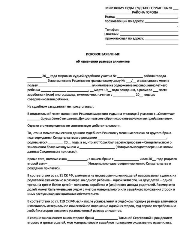 Акт приема передачи на оказанные услуги