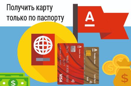 Миб банк бизнес онлайн