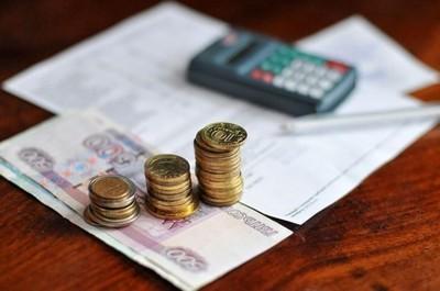 Документы на субсидию в 2020 году - на оплату коммунальных услуг, какие нужны, ЖКУ, по квартплате