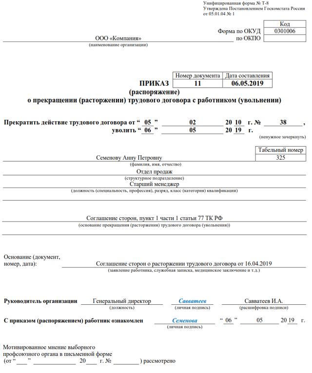 Импорт в россию в декларации по ндс