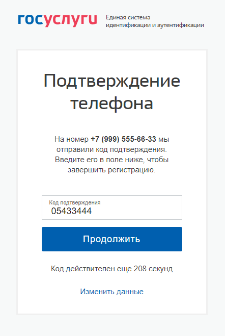 банк восточный уфа кредит